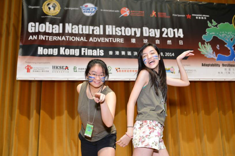 GNHD Hong Kong Finals 2014